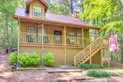 Lorins Way - Sautee Nacoochee Vacation Rental